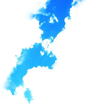 亀裂のような青空