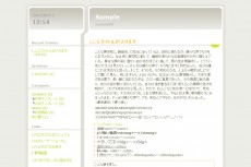 FC2ブログ公式テンプレート 「grayish_style」