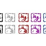 筆字風の和風なweb拍手ボタン(透過GIF)(8パターン)