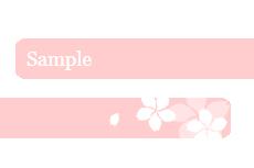 角丸の桜のバー(透過GIF)(6パターン)