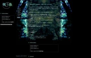 F003-歌う森