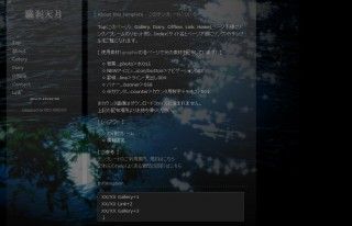F005-羅刹天月 series:獏のミる夢