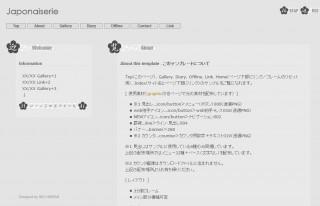 F028-Japonaiserie