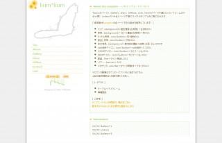 IF005-lium*lium