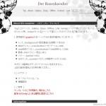 IF007-Der Rosenkavalier
