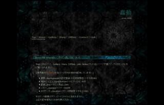 NF003-蠢動