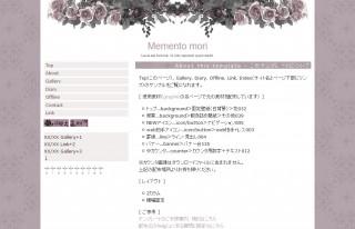 NF013-Memento mori