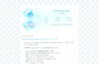 NF028-preserved eden
