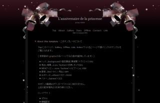 NF038-L'anniversaire de la princesse