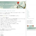 NF041-Winter atmosphere