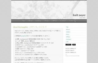 NF046-forêt noyer