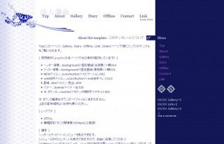 NF064-佳人薄命