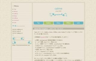 NF065-calme
