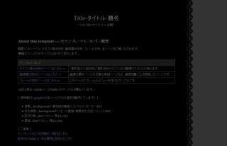 PT003-dark-レースのテンプレート