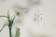 佐藤春夫「ためいき」