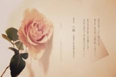 flower424watako_twi