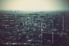 scenery353-sky__8114
