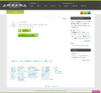 information-2010-04-01